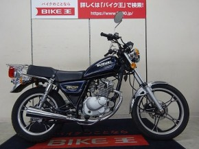 GN125/スズキ 125cc 宮城県 バイク王 仙台店