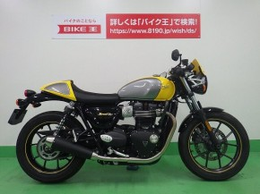 STREET CUP/トライアンフ 900cc 愛知県 バイク王 名古屋みなと店