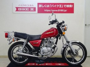 GN125/スズキ 125cc 栃木県 バイク王 小山店