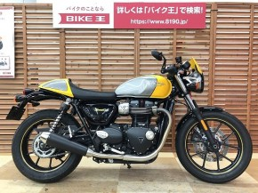 STREET CUP/トライアンフ 900cc 神奈川県 バイク王 新横浜店