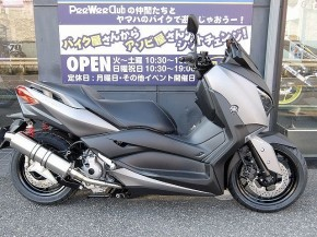 XMAX 250/ヤマハ 250cc 埼玉県 T-Space