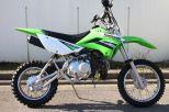 KLX110L カワサキ 110cc 東京都 株式会社スターズトレーディング