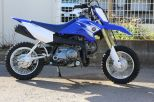 TT-R50E ヤマハ 50cc 東京都 株式会社スターズトレーディング