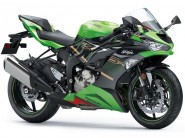 ZX-6R/カワサキ