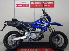 DR-Z400SM/スズキ 400cc 宮城県 バイク王 仙台店