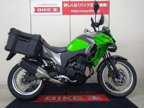 VERSYS-X 250/カワサキ 250cc 宮城県 バイク王 仙台店