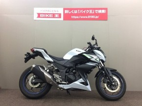Z250/カワサキ 250cc 大阪府 バイク王 茨木店