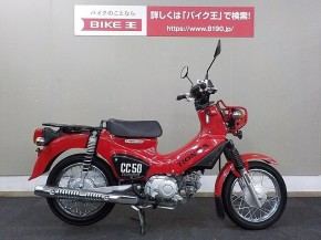 Z900RS/カワサキ 950cc 愛知県 バイク王 一宮店