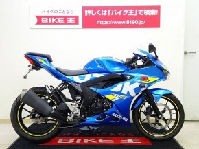 GSX-R125/スズキ 125cc 栃木県 バイク王 小山店
