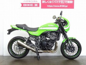 Z900RS/カワサキ 950cc 埼玉県 バイク王 草加店