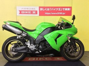 ZX-10R/カワサキ 1000cc 兵庫県 バイク王 伊丹店