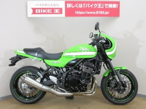 Z900RS/カワサキ 950cc 埼玉県 バイク王  上尾店