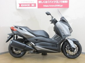XMAX 250/ヤマハ 250cc 埼玉県 バイク王  上尾店