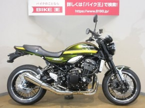 Z900RS/カワサキ 900cc 埼玉県 バイク王  上尾店
