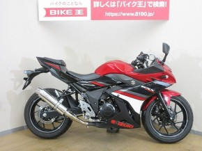 GSX250R/スズキ 250cc 埼玉県 バイク王  上尾店