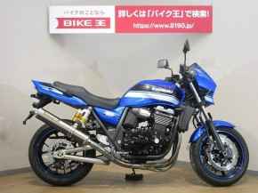 ZRX1200R/カワサキ 1200cc 埼玉県 バイク王  上尾店