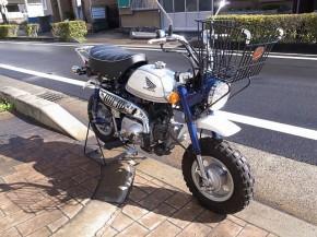 2004 Honda 50 hp Piston And Rod