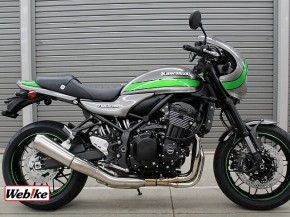 Z900RS CAFE/カワサキ 900cc 東京都 バイク館SOX246つくし野店