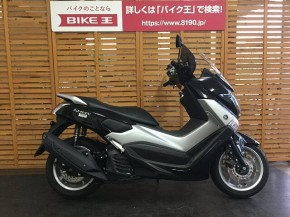 NMAX/ヤマハ 125cc 東京都 バイク王 府中店