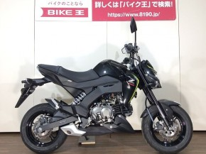Z125 プロ/カワサキ 125cc 東京都 バイク王 府中店