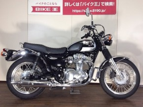 W800/カワサキ 800cc 東京都 バイク王 府中店
