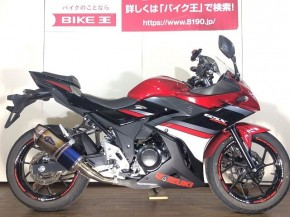 GSX250R/スズキ 250cc 東京都 バイク王 府中店