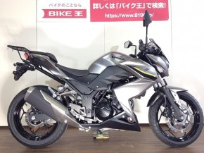 Z250/カワサキ 250cc 東京都 バイク王 府中店