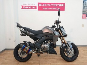 Z125 プロ/カワサキ 125cc 神奈川県 バイク王 横浜上郷店