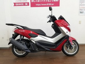 NMAX/ヤマハ 125cc 神奈川県 バイク王 横浜上郷店