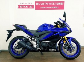 YZF-R25/ヤマハ 250cc 神奈川県 バイク王 横浜上郷店