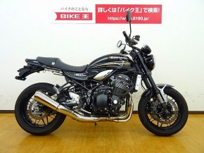 Z900RS/カワサキ 900cc 兵庫県 バイク王 姫路店