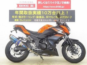 Z250/カワサキ 250cc 岡山県 バイク王 岡山店