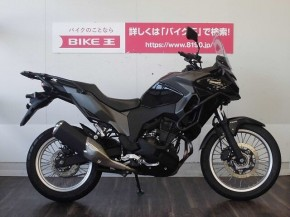 VERSYS-X 250/カワサキ 250cc 福岡県 バイク王 久留米店