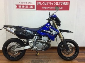 DR-Z400SM/スズキ 400cc 埼玉県 バイク王 入間店
