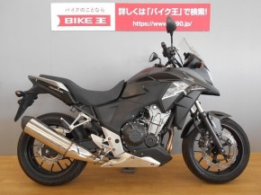400X/ホンダ 400cc 新潟県 バイク王 新潟店