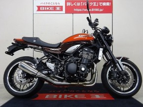 Z900RS/カワサキ 900cc 福島県 バイク王 ラパークいわき店