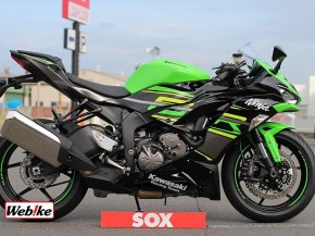 ZX-6R/カワサキ 636cc 茨城県 バイク館SOX筑西玉戸店