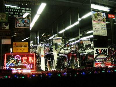 SCS豊島店