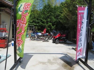 ガレージTSI (Touring Style Institute)