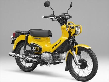 クロスカブ110/ホンダの新車・中古バイク一覧|ウェビック バイク選び