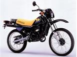 TS50ハスラー