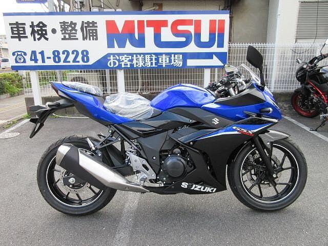 GSX250R 2021モデル