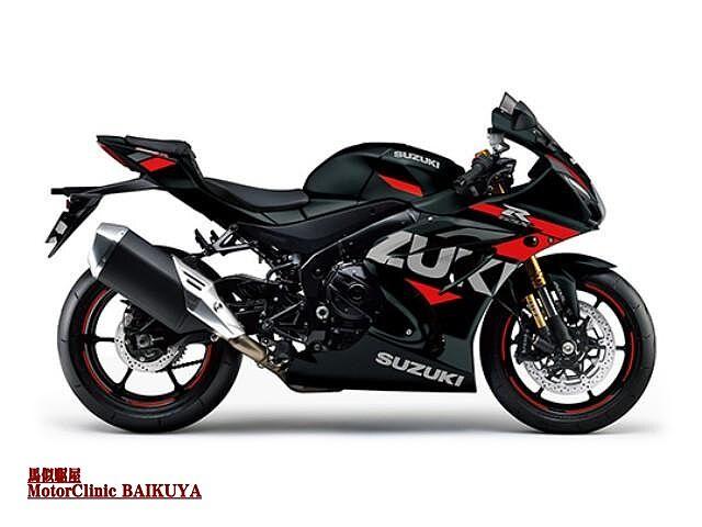GSX-R1000R ABS 2021
