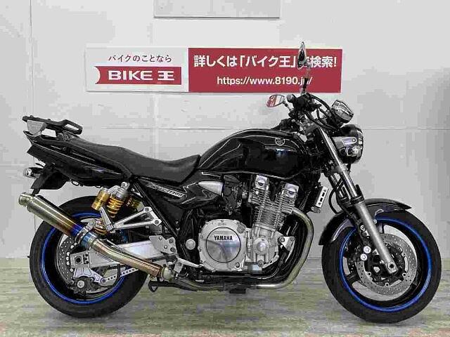 XJR1300 XJR1300 【マル得】 社外マフラー装備♪ 1枚目:XJR1300 【マル得】 …
