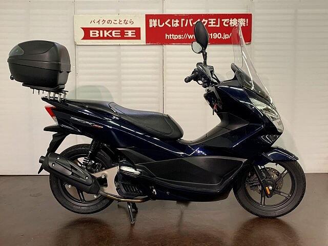 PCX150 PCX150 武川製マフラー ロングスクリーン装備 【マル得】 1枚目:PCX150 …