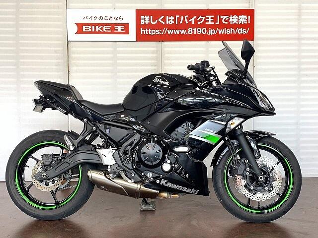 Ninja 650 NINJA650 ABS シングルシートカウル フェンダーレス 1枚目:NINJ…