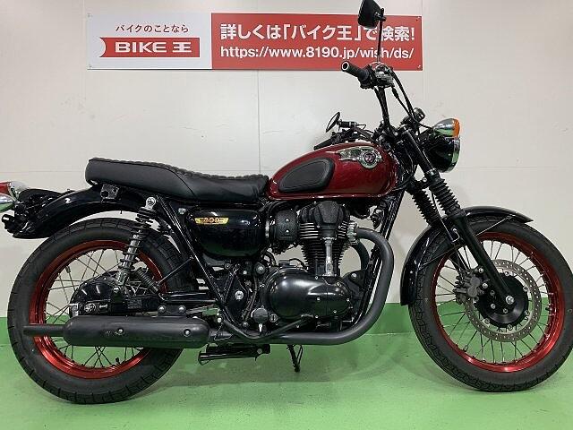 W800 W800☆スペシャルエディション☆EFFEX製ハンドルカスタム… 1枚目:W800☆スペシ…