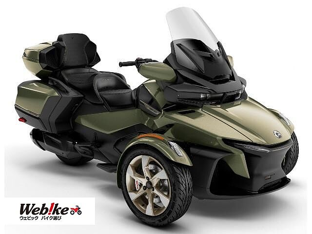 Can-Am SPYDER RT Limited Sey to Sky