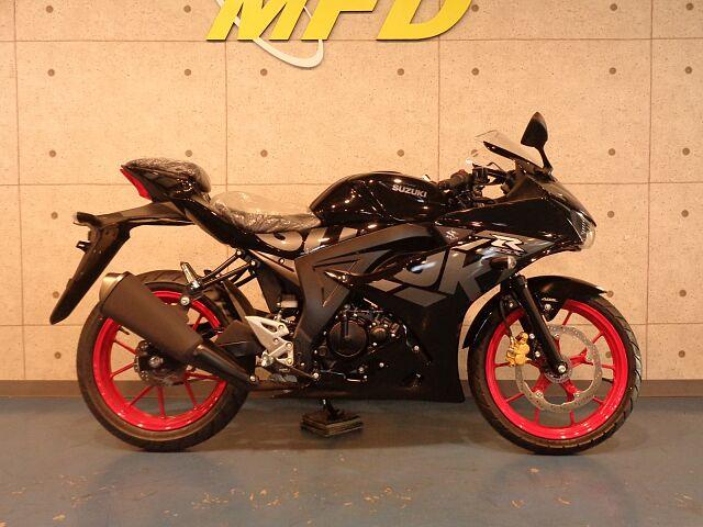 GSX-R125 【バイク探しはMFD♪】ロードサービス1年間付帯★全国通販OK!