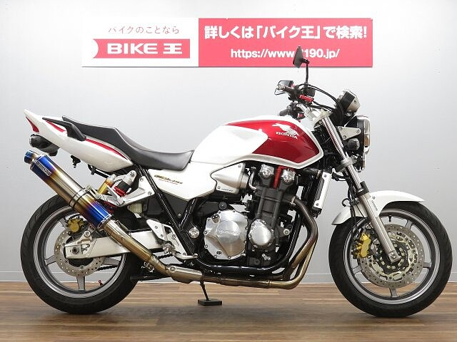 CB1300スーパーフォア CB1300SF ABS ☆★限定400台!20周年記念モデル… 1枚目…